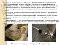 Применение механизированной импульсно – дуговой наплавки бронзы плавящимся эл...