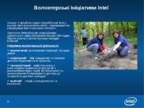 * Волонтерські ініціативи Intel Більше 1 мільйона годин співробітники Intel у...