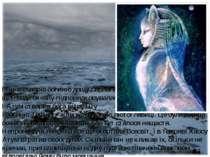 І ще я створю богиню дощу і вологи, щоб вода океану підпорядковувалася їй. І ...