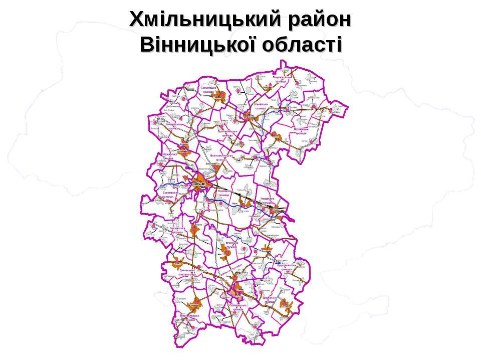 Хмільницький район Вінницької області