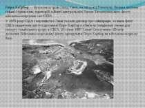 Перл-Ха рбор—бухтана островіОаху,Гаваї, на захід відГонолулу. Велика ча...