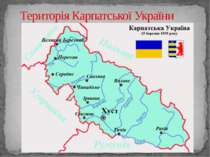 Територія Карпатської України