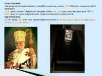 Почесні звання За наукові досягнення кардинал Сліпий був почесним членомНТШ...