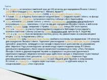 У с.Заздрістьвстановлено пам'ятний знак до 100-річчя від дня народження Йос...