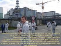Чорнобильська катастрофа спричинила великі людські жертви і Чорнобиль став си...