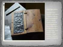 Дерев'яна книга Дерев'яна книга з'явилася приблизно в I столітті нашої ери. В...