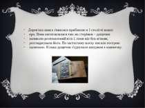 Дерев'яна книга з'явилася приблизно в I столітті нашої ери. Вона виготовлялас...