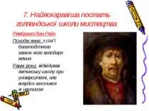 7. Найяскаравіша постать голландської школи мистецтва Рембрант Ван Рейн Поход...