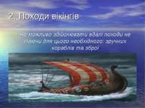 2. Походи вікінгів Не можливо здійснювати вдалі походи не маючи для цього нео...
