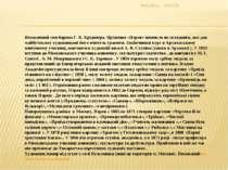Незаконний син барона Г. К. Кріденера. Прізвище «Перов» виникло як псевдонім,...