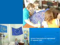 Центр Європейської Інформації 22 травня 2007