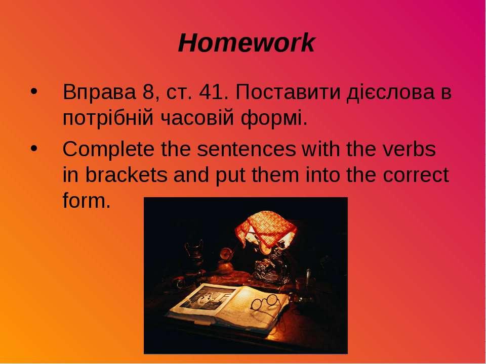 Homework Вправа 8, ст. 41. Поставити дієслова в потрібній часовій формі. Comp...