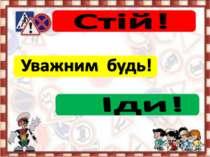 3 Wayto Record PowerPoint