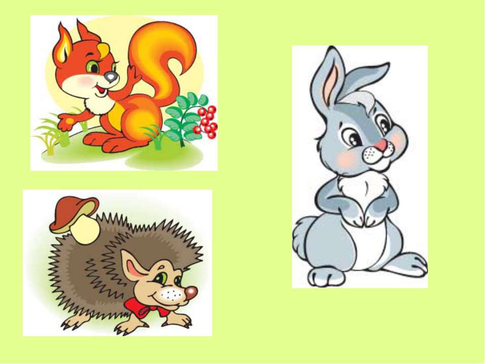 картинка заяц белка и ежик строительной бригаде