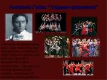 """Антоніо Гадес """"Кармен-фламенко"""" Спектакль про людину нового часу і стихії поз..."""