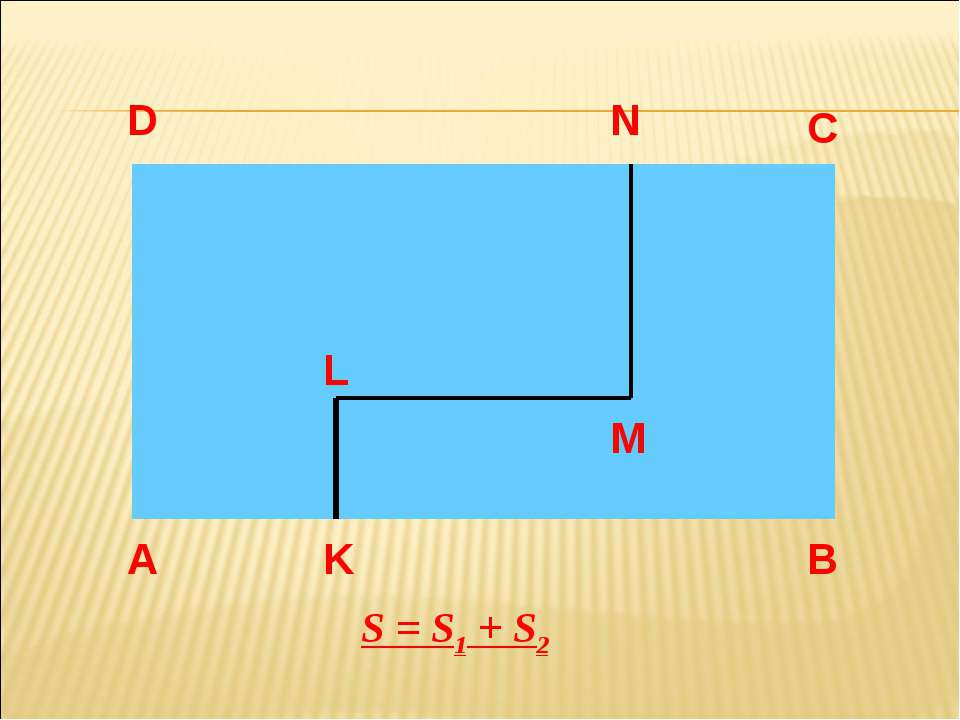 А D C B K L M N S = S1 + S2
