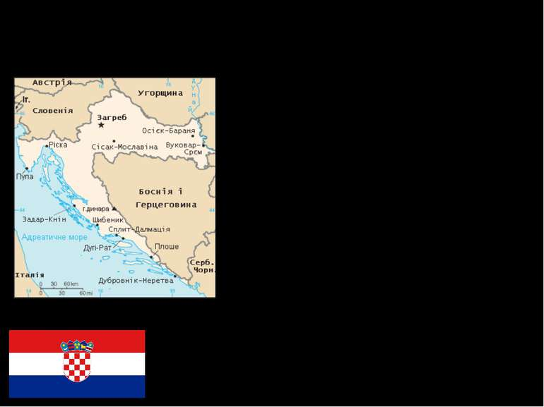 20 червня 1990 року Президія Соціалістичної Республіки Хорватії змінила держа...
