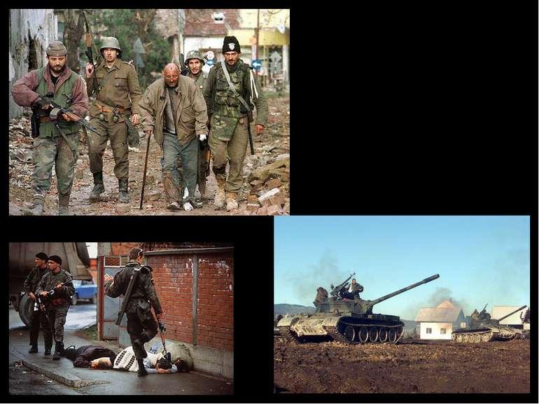 В результаті бойових дій були вбиті 15 тис. хорватів та 10 тис сербів. 250 ти...