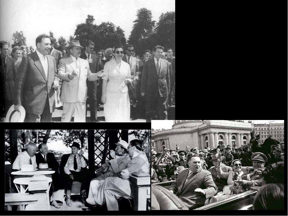 Й.Б.Тіто в Україні (травень 1956 р.)