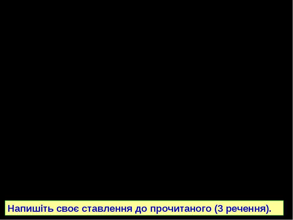 Текст хорватської листівки 1991 року: «…Нехай повертаються у свою Сербію. Нех...