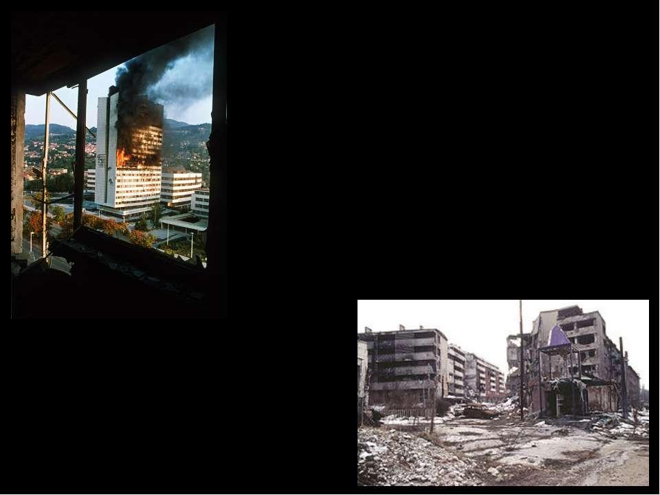 В 1992 р. боснійські серби досягли значних воєнних успіхів у всіх регіонах Бо...