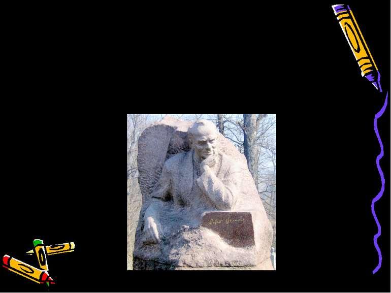 Могила Остапа Вишні на Байковому кладовищі, що на Київщині
