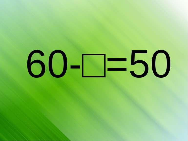 60-□=50