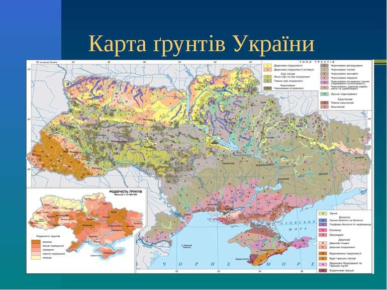 Карта ґрунтів України