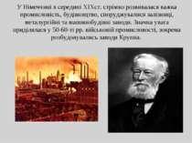 У Німеччині в середині XIXст. стрімко розвивалася важка промисловість, будівн...