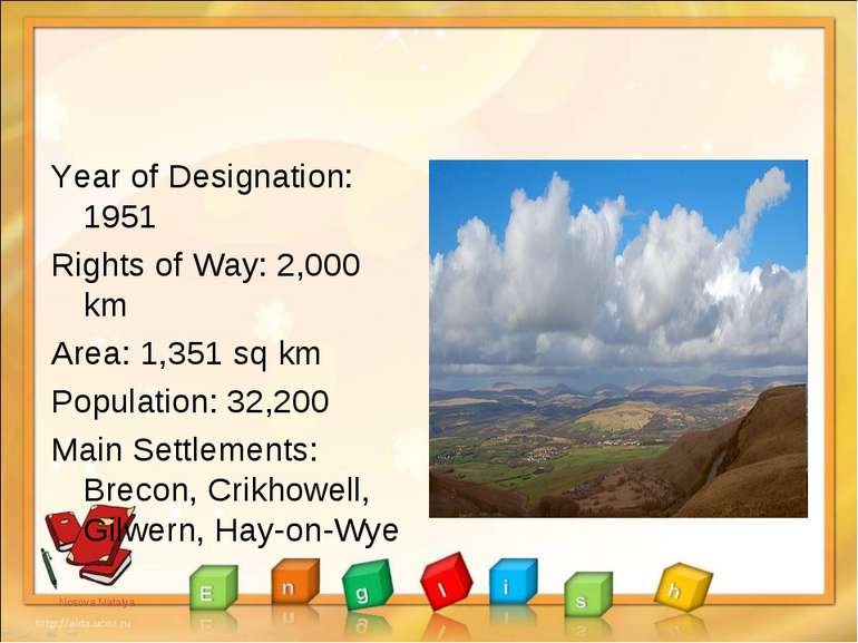 Year of Designation: 1951 Rights of Way: 2,000 km Area: 1,351 sq km Populatio...