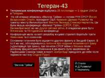 Тегеран-43 Тегеранська конференція відбулась 28 листопада — 1 грудня 1943 р. ...