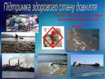 Екологічна криза – наслідок економічної діяльності людей