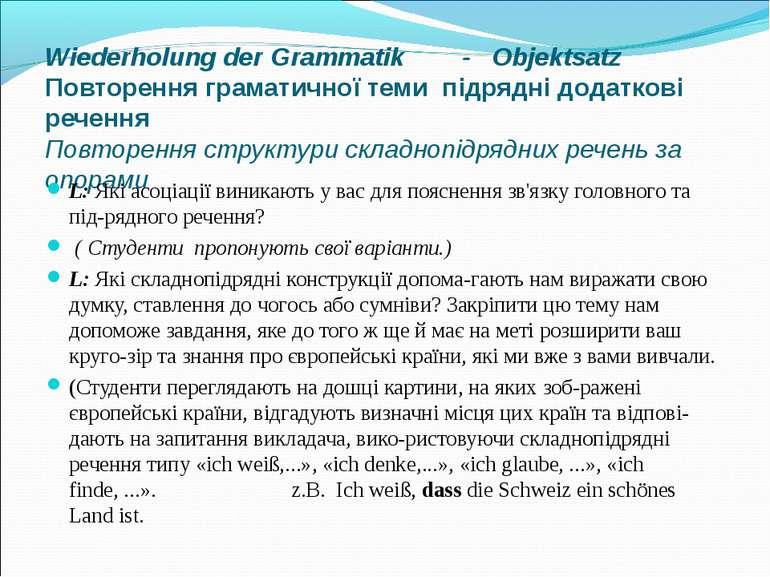 Wiederholung der Grammatik - Objektsatz Повторення граматичної теми підрядні ...