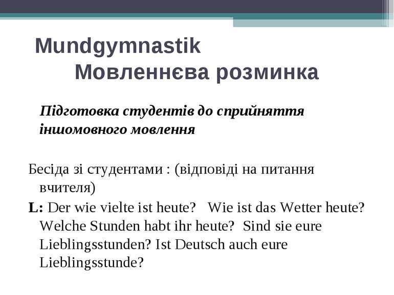 Mundgymnastik Мовленнєва розминка Підготовка студентів до сприйняття іншомовн...