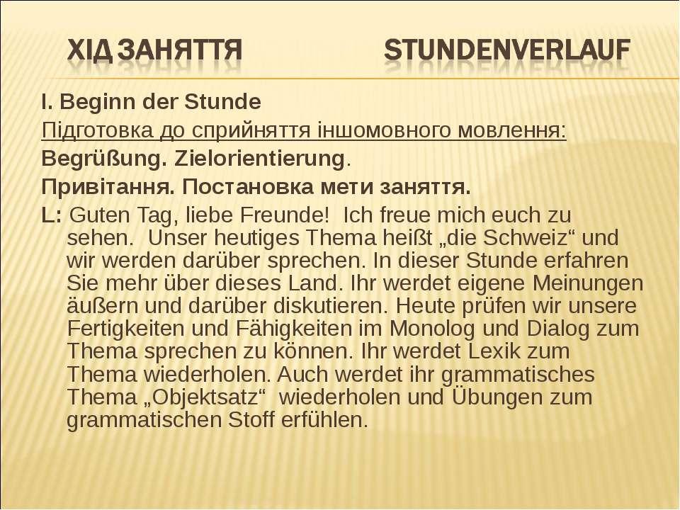 І. Beginn der Stunde Підготовка до сприйняття іншомовного мовлення: Begrüßung...