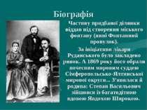Біографія Частину придбаної ділянки віддав під створення міського фонтану (ни...