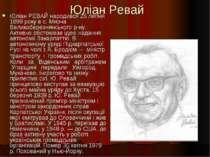 Юліан Ревай Юліан РЕВАЙ народився 26 липня 1899 року в с. Мирча Великоберезня...