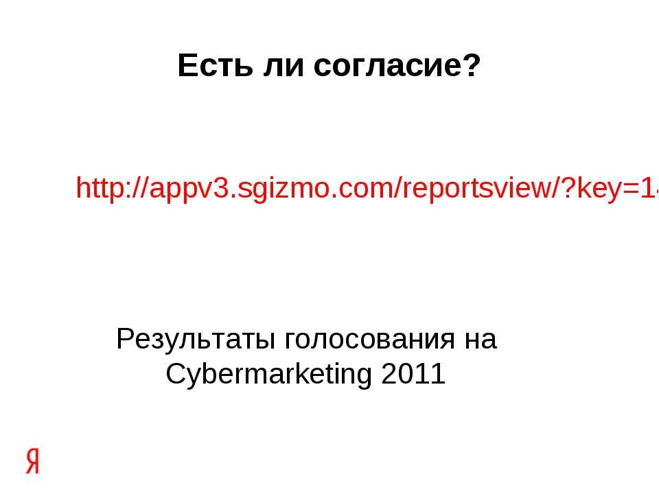 http://appv3.sgizmo.com/reportsview/?key=141431-864907-39c9886f1812c1602e00fc...