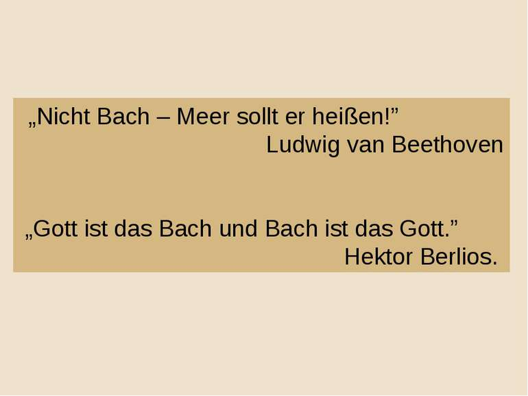 """Nicht Bach – Meer sollt er heißen!"" Ludwig van Beethoven ""Gott ist das Bach ..."