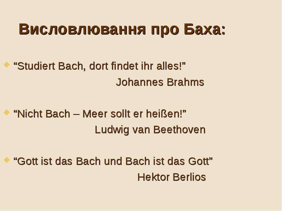 Ludwig van Beethoven Л. Бетховен - Carlo Zecchi Карло Цекки 3-я Соната Для Виолончели И Ф-но