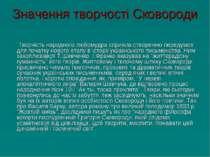 Значення творчості Сковороди Творчість народного любомудра сприяла створенню ...