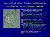 Інвестиційний проект: Створення підприємства з виробництва сухих будівельних ...