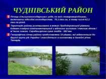 ЧУДНІВСЬКИЙ РАЙОН Площа сільськогосподарських угідь по всіх товаровиробниках,...