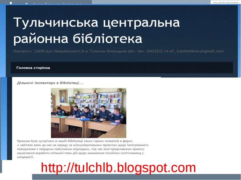 http://tulchlb.blogspot.com