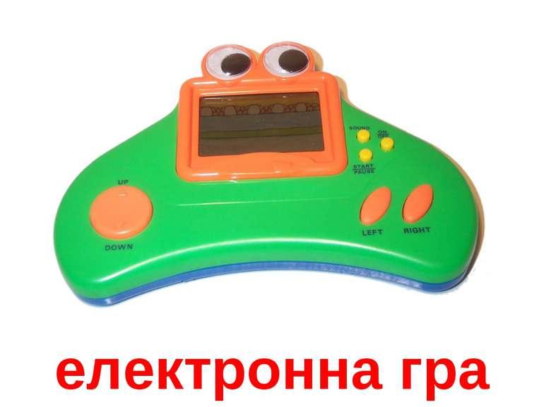 електронна гра