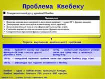 КС начал рассматривать конституционность закона о языковой политике - Цензор.НЕТ 8850