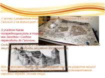 У зв'язку з розвитком торгівлі з Заходом починається в ХІІІ ст. в Галичині й ...