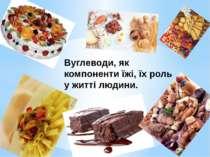 Вуглеводи, як компоненти їжі, їх роль у житті людини.