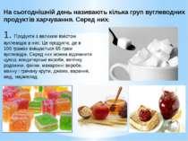 На сьогоднішній день називають кілька груп вуглеводних продуктів харчування. ...