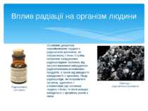 Основним джерелом опромінювання людини є радіоактивні речовини, які потрапляю...
